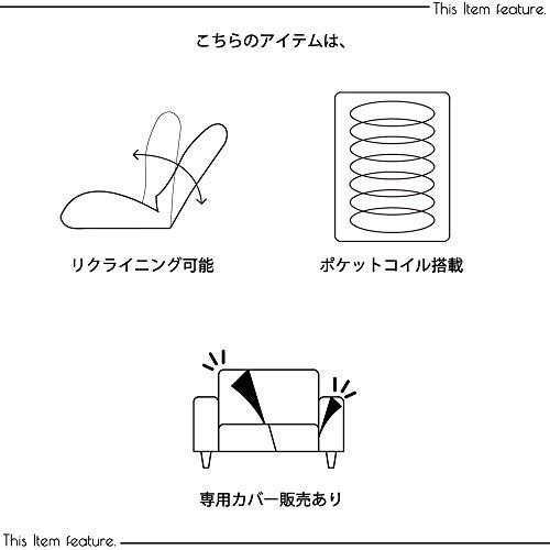 セルタン日本製ポケットコイルカウチソファー和楽の極二人掛けタスクネイビー背部肘部14段階リクライニングA01p-584NVY
