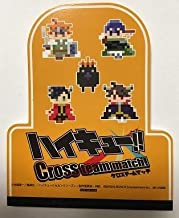3DS ハイキュー!! Cross team match! アニメイト購入特典 メモ帳