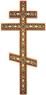 Alex-Intl Laser Cut Wood Three Bar Orthodox Wall Cross 9 1/2 Inch