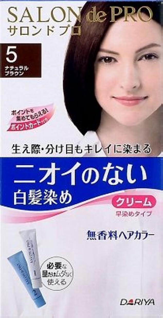 洗剤ネイティブ改修ダリヤ Sプロ 無香料ヘアカラー早染めクリーム(白髪用) 5×36点セット (4904651178773)