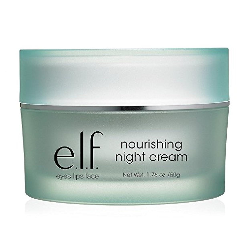 何もない韓国語援助する(3 Pack) e.l.f. Nourishing Night Cream (並行輸入品)
