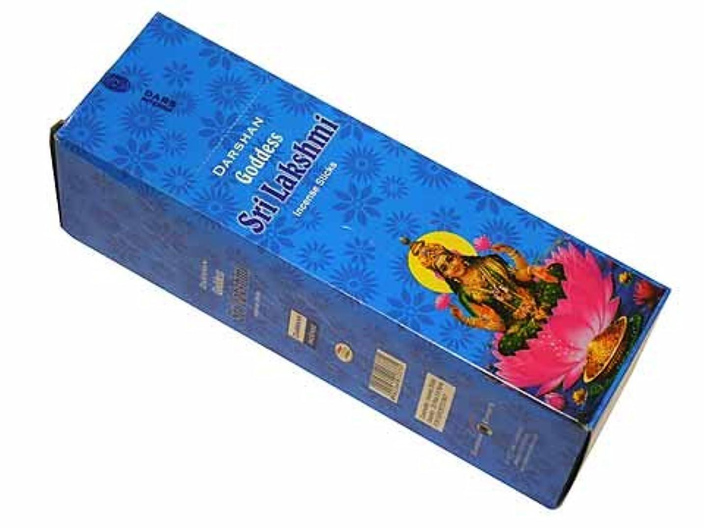 のため算術矢印DARSHAN(ダルシャン) ラクシュミ香 スクエアパック スティック LAKSHMI 25箱セット