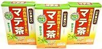 【山本漢方製薬】マテ茶 100% 2.5g×20包 ×3個セット