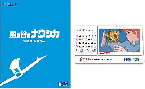 【メーカー特典あり】風の谷のナウシカ オリジナル 卓上カレンダー2021付き [Blu-ray]