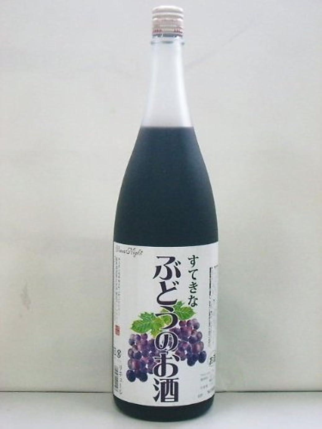 すてきなぶどう酒 1.8L