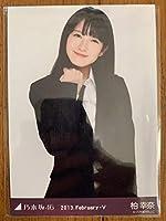 乃木坂46 月別写真 2013.February-Ⅴ 柏幸奈 ヨリ