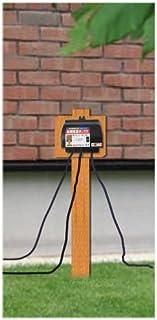 防雨電源ボックス(ブレーカー付き)5mコード付
