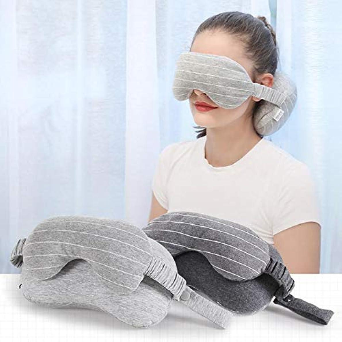 温かい知覚できる慈悲注多目的アイマスク首投げ枕睡眠マスク枕トラベルフォーム粒子充填縞模様U1