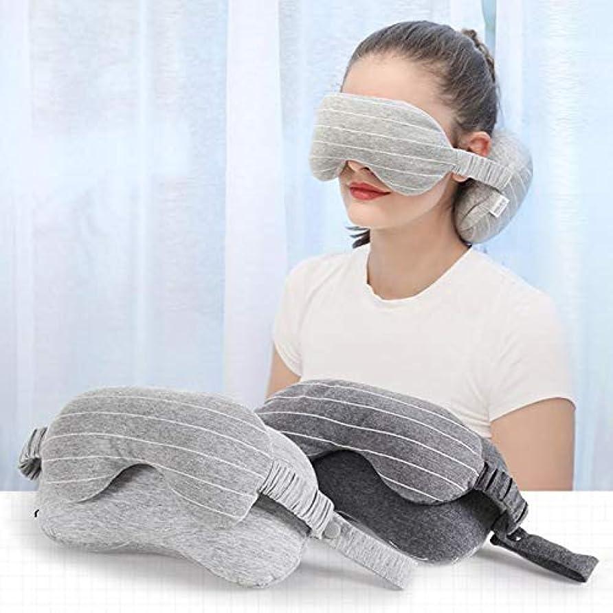 主観的パシフィックマウンド注多目的アイマスク首投げ枕睡眠マスク枕トラベルフォーム粒子充填縞模様U1
