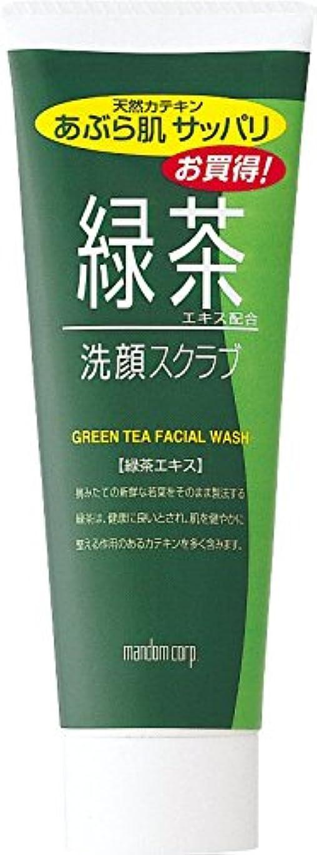 是正レザー値下げマンダム 緑茶洗顔スクラブ 100g