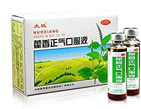 3 Packs of Huo Xiang Zheng Qi Kou Fu Ye, Helps Nausea, Vomiting, & Digestive issue (5 Bottles)
