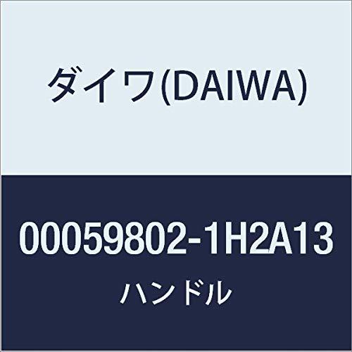 ダイワ(DAIWA) 純正パーツ 17 エクセラー 2500 ハンドル 部品番号 75 部品コード 1H2A13 000598021H2A13