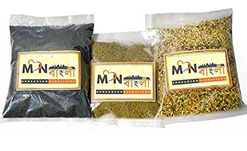 MonBangla Special Bengali Masala Combo - Panchforon (200 g) + Kalojeera (200 g) + Radhuni (50 g)