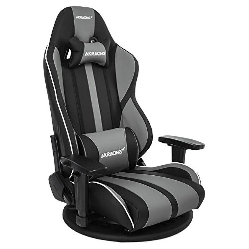 セーター露出度の高いオゾンAKRacing ゲーミング座椅子 極坐(ぎょくざ)V2 灰色 Gyokuza V2 Grey