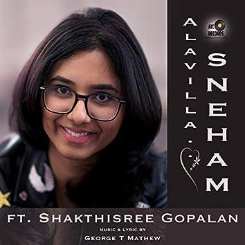 Alavilla Sneham (feat. Shakthisree Gopalan)