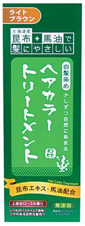 専制広告するアカウント昆布と馬油のヘアカラートリートメント ライトブラウン200g