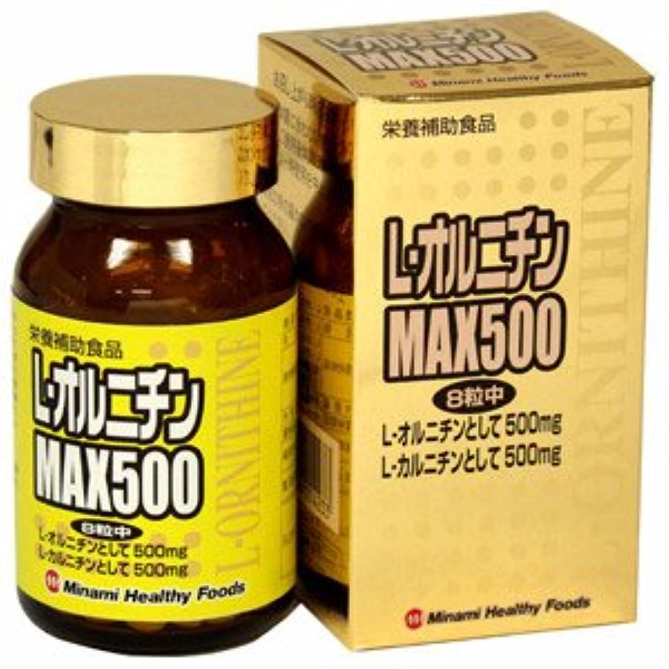 約無意味うがい薬ミナミヘルシーフーズ L-オルニチンMAX500 240粒 4945904014233