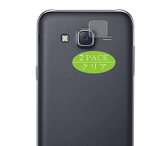 VacFun 2 Piezas Película Protectora, compatible con Samsung Galaxy J7 2015 / J700M / J700M / J700H / J7 Duos, Protector de Lente de Cámara Trasera (Not Protector de Pantalla Funda Carcasa)