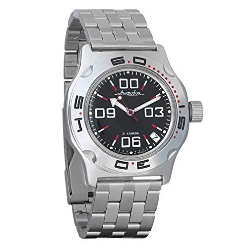 Wostok # 100843Amphibian Mechanische automatische Russische Armbanduhr 2416B Bewegung
