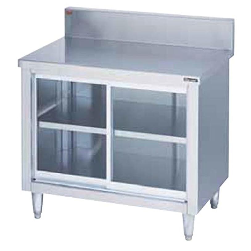 クラウド祖父母を訪問抜け目のないマルゼン(Maruzen) 調理台 引戸付 ガラス戸 バックガードあり SUS430 ブリームシリーズ BH-096G