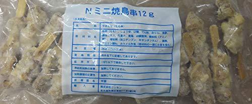 焼き鳥 冷凍 味付け ミニ 焼鶏 もも串  20本(本12g)×30P イベント 出店など