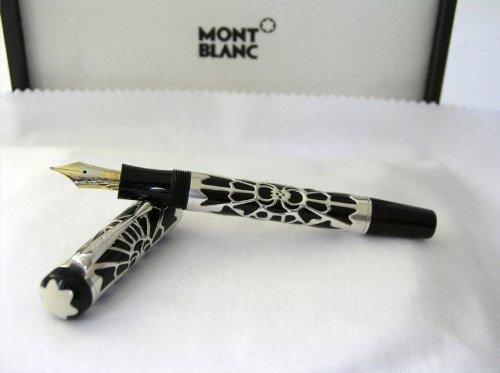 Montblanc Füller Octavian Fountain pen 4810
