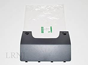 LAND ROVER LR4 / DISCOVERY 4 TOW EYE COVER REAR FOR REAR BUMPER GENUINE PART DPO500011PCL