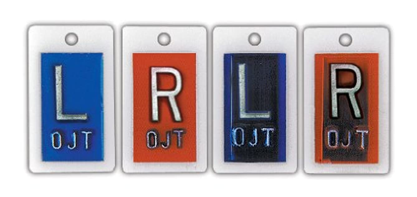 X-Ray Markers, Identifier Style - Copper Filtered, 2-3 Initials, 2 Sets of Left & Right, L&R 5/8