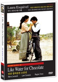 Movie DVD - Like Water for Chocolate (Region code : all) (Korea Edition)