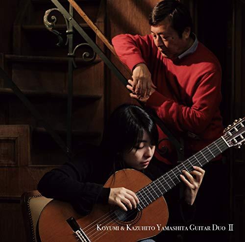 KYBR-2002 カランダール王子の物語 ◎ 山下和仁+山下紅弓 ギターデュオ II