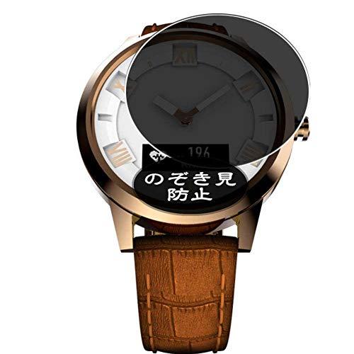 Vaxson Protector de pantalla de privacidad, compatible con Lenovo Watch X Plus, protector de película antiespía [vidrio templado] filtro de privacidad