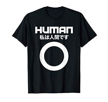 Best cyberpunk clothing men Reviews