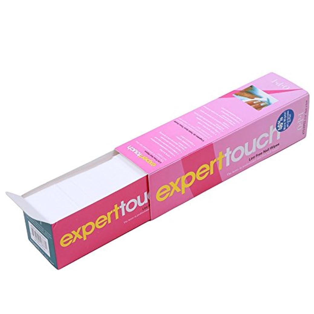 染色うがい薬遅滞LUXWELL(ラクスウェル) ネイル用 天然素材 コットン ワイプ ジェル 325枚入り