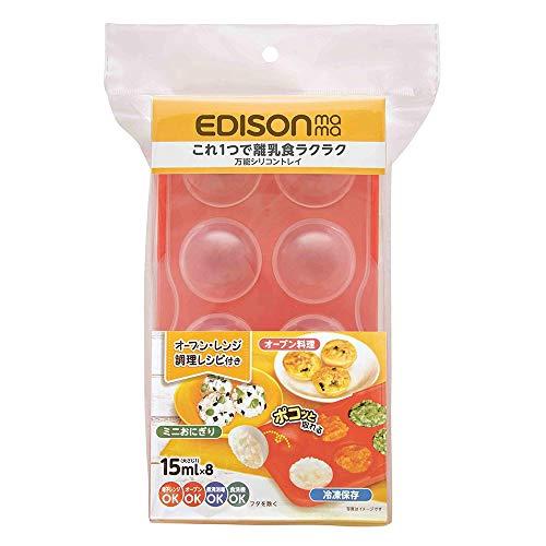 エジソン販売『エジソンママ万能シリコントレイ』