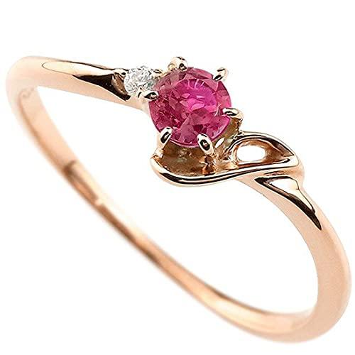 [アトラス]Atrus 指輪 レディース 18金 ピンクゴールドk18 ルビー ダイヤモンド イニシャル ネーム J ピンキーリング 華奢リング アルファベット 7月誕生石 人気 9号