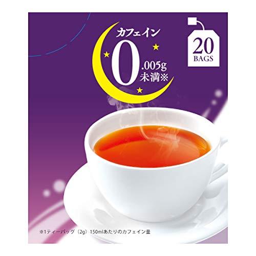 日東紅茶カフェインレスアールグレイ20袋入り×2個