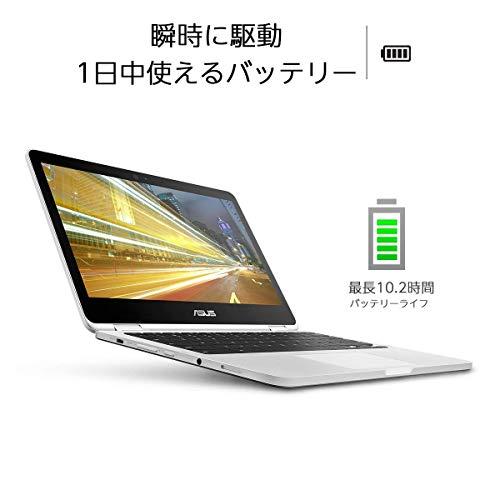 41Y9ogLnAHL-【2020年版】日本で購入できるChromebookのおすすめを最新モデル中心にまとめ