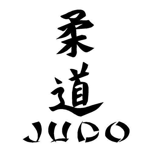 Jingmeichetie Pegatinas de automóviles, Pegatina 7.6cm * 9.5cm Judo Kanji Pegatinas de Moda Calcomanías Pegatinas de Vinilo Decoración de Vinilo, Pegatina (Color Nombre: Negro) jingmeichetie
