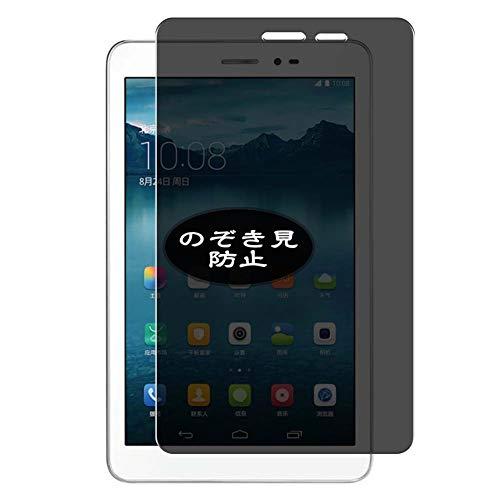 VacFun Anti Espia Protector de Pantalla, compatible con Huawei Honor t1 s8 – 701 u 701 W 8.0', Screen Protector Filtro de Privacidad Protectora(Not Cristal Templado) NEW Version