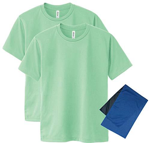 (グリマー)glimmer 無地 半袖 4.4oz ドライTシャツ (クルーネック) 00300-ACT 2枚セット WM-7L COOL(クール)タオル(カラー選択不可)付き メロン-3L