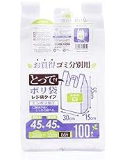 ハウスホールドジャパン レジ袋 とって付 ゴミ分別用ポリ袋 白