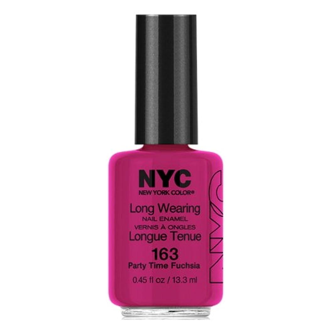 一致値防衛(3 Pack) NYC Long Wearing Nail Enamel - Party Time Fuschia (並行輸入品)