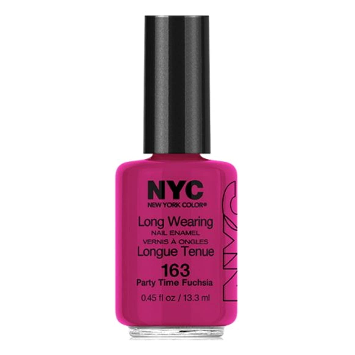 つかまえる送る心から(3 Pack) NYC Long Wearing Nail Enamel - Party Time Fuschia (並行輸入品)