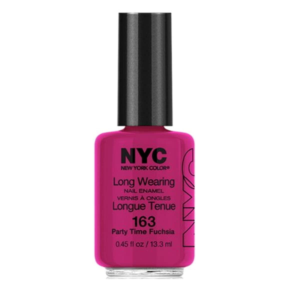 ブレンド六分儀険しい(6 Pack) NYC Long Wearing Nail Enamel - Party Time Fuschia (並行輸入品)