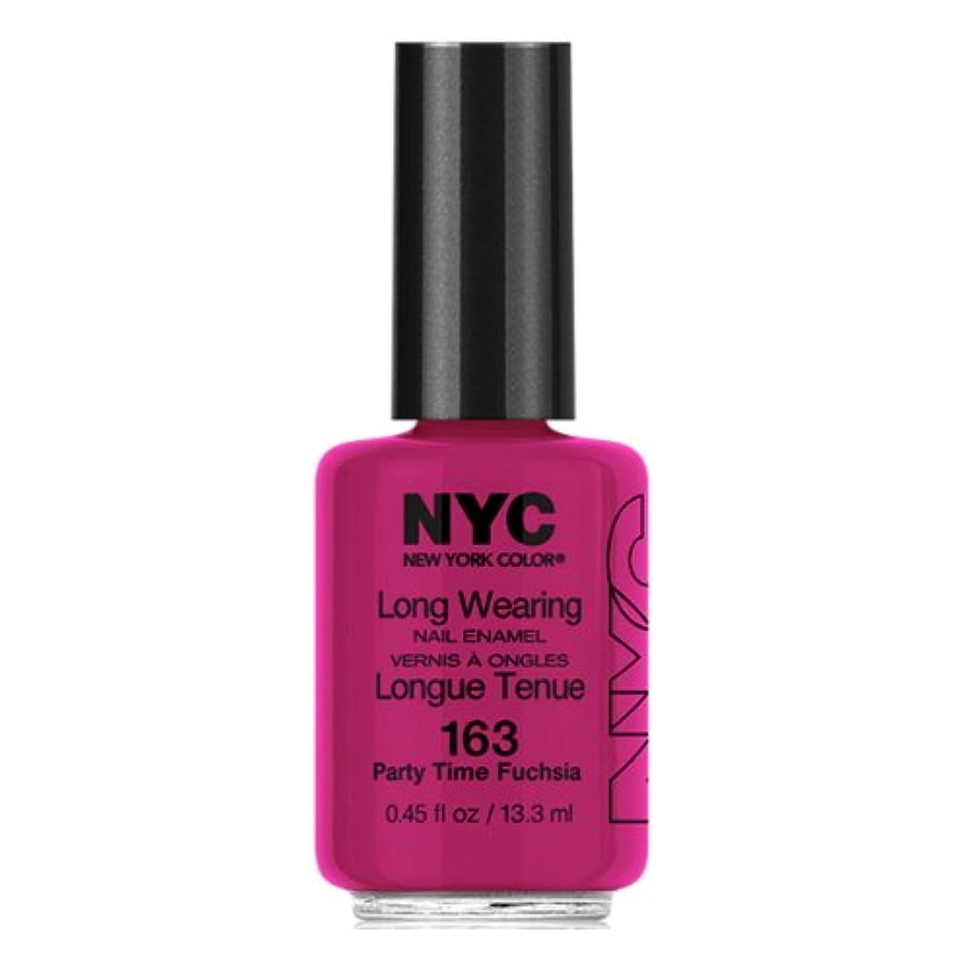 確かに瞑想的嫌がる(3 Pack) NYC Long Wearing Nail Enamel - Party Time Fuschia (並行輸入品)