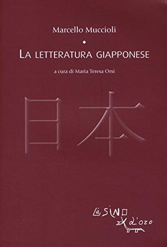 La letteratura giapponese