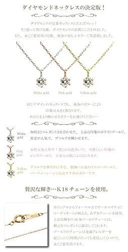 『[ベルセポーネ] Velsepone ネックレス K18 ピンクゴールド ダイヤモンド 0.1ct SIクラス Hカラー n7979b-pg』の6枚目の画像