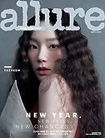 ALLURE 2020年 1月号 少女時代 テヨン 表紙 (韓国雑誌)(韓メディアSHOP購入特典付)