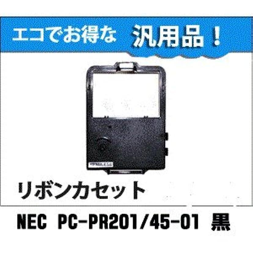 膨らませる彼女のオートメーションNEC PC-PR201/45-01 (EF-GH1005E)用  ドットプリンタ汎用インクリボンカセット 30個セット 工場直送品A