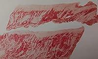 黒毛和牛 牛肉 トモバラ インサイド A4~A5クラス 約2kg 真空 冷凍 業務用